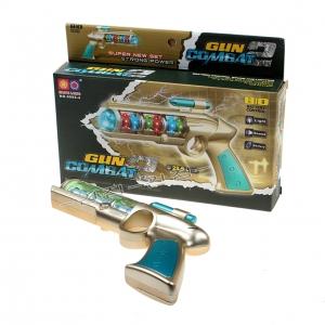 LED 불빛 전자총,사운드 장난감총,외계인, 총싸움놀이